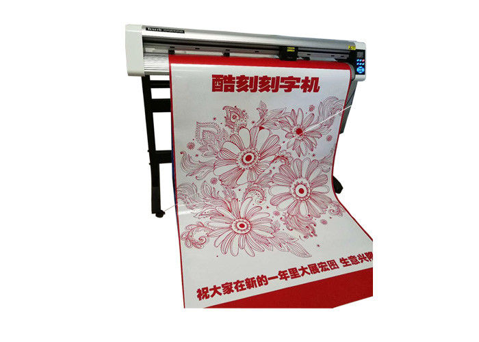 High Precision Cutting Plotter Machine 1 2m 1 6m Sticker